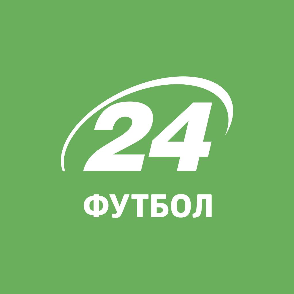 5a3d77a3 Футбол 24: новости футбола - последние футбольные новости всего мира, все о  футболе - сайт football24.ua