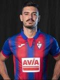 Серхіо Альварес