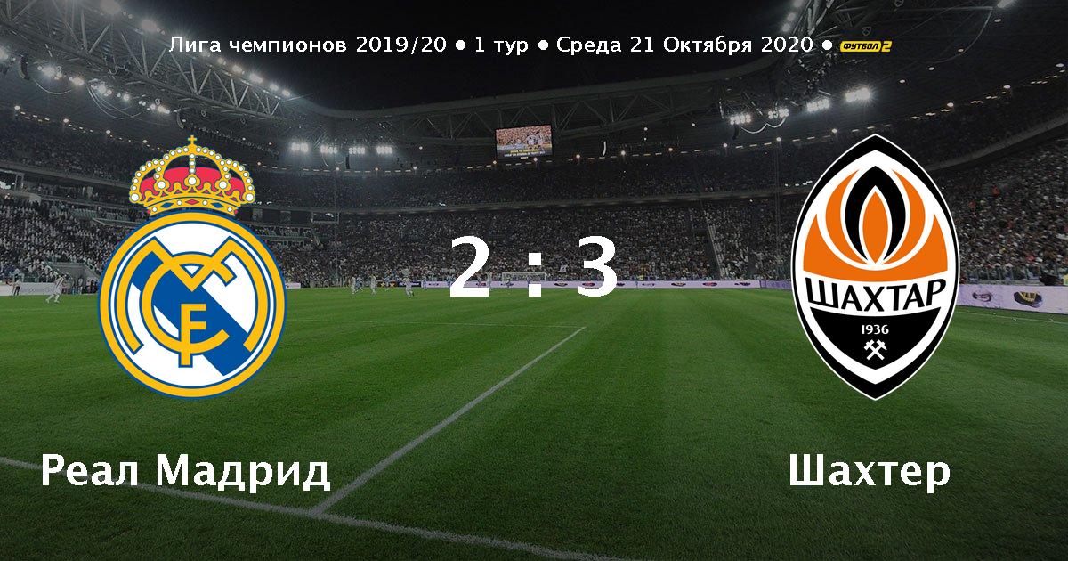 https://football24.ua/resources/photos/games/ru/202010/40591.png?202010124207
