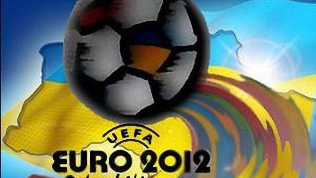 Відбір до Євро-2012. Результати за 4-те червня. ВІДЕО голів. Турнірне становище