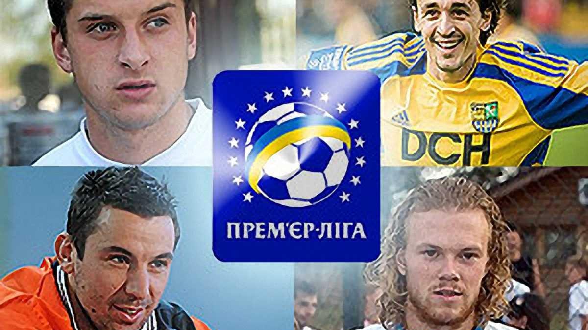 Визначаємо найкращих захисників УПЛ сезону 2010/11