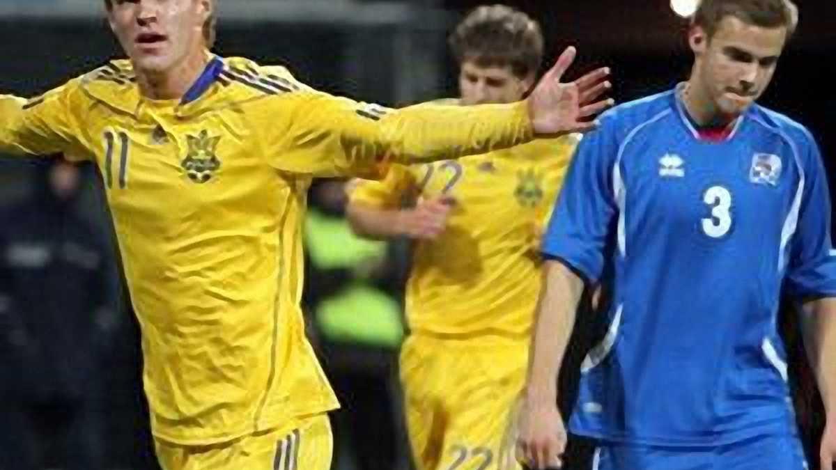 Чехія (U-21) - Україна (U-21). Склади команд