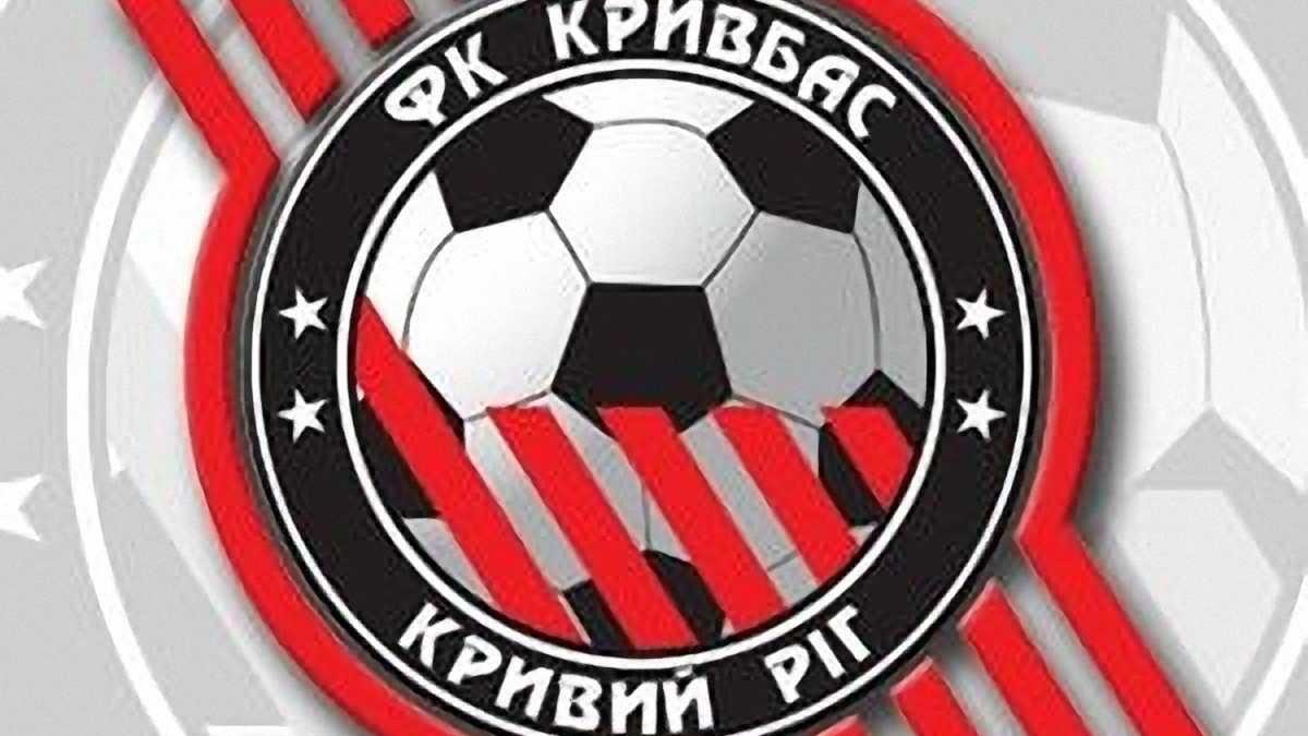 """Захисник """"Сошо"""" на перегляді в """"Кривбасі"""""""