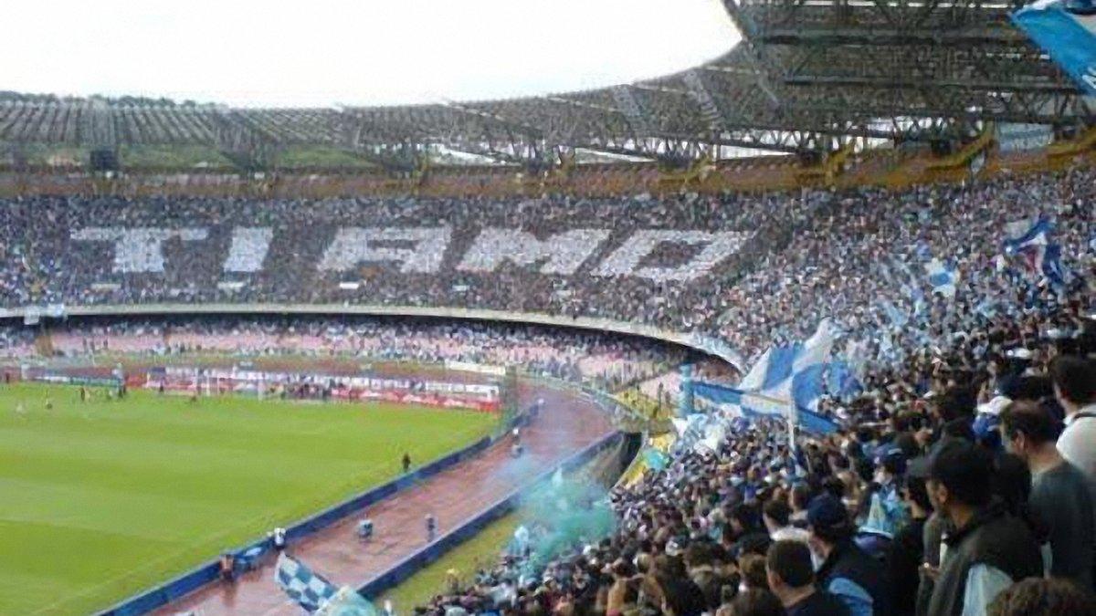 Стадион футбольного клуба наполи