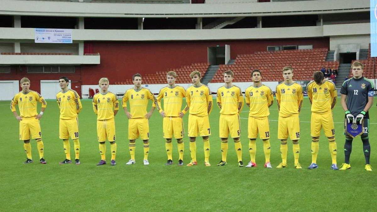 Сборная Украины U-18 сыграет против Молдовы