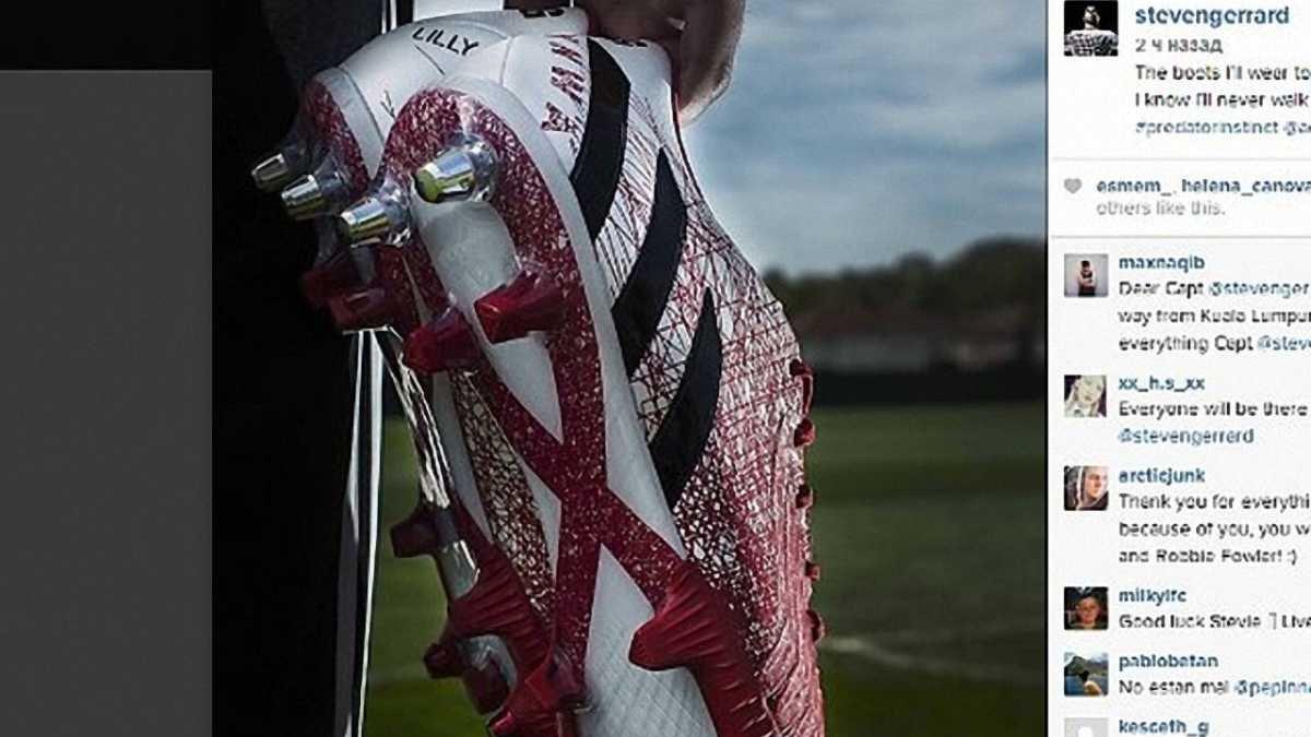 """Джеррард зіграє у спеціальних бутсах у прощальному матчі на """"Енфілді"""" (ФОТО)"""