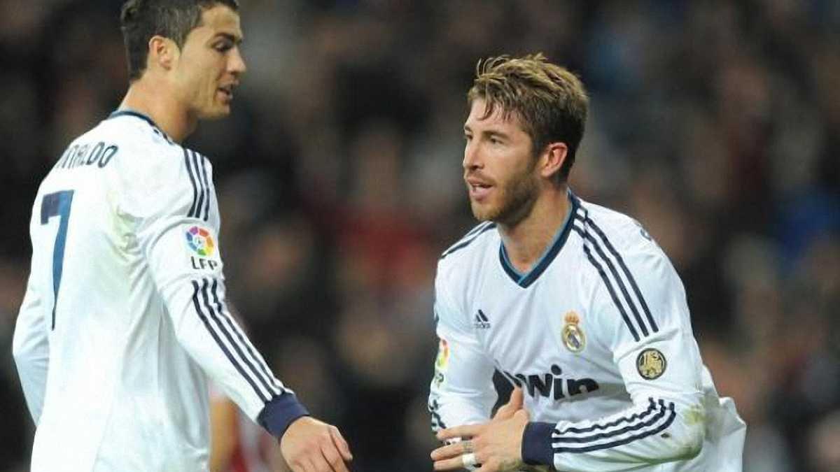 Серхио Рамос упрекнул Роналду за недостаточную самоотдачу