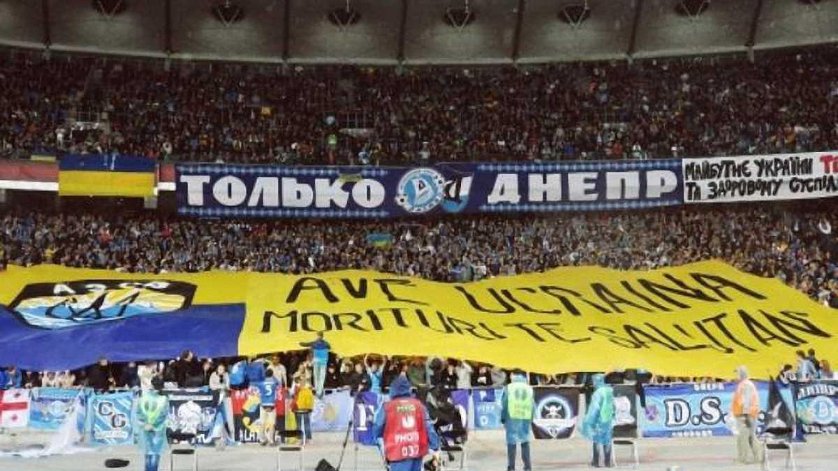 """Ультрас """"Днепра"""" уладили конфликт с руководством клуба насчет билетов на финал Лиги Европы"""