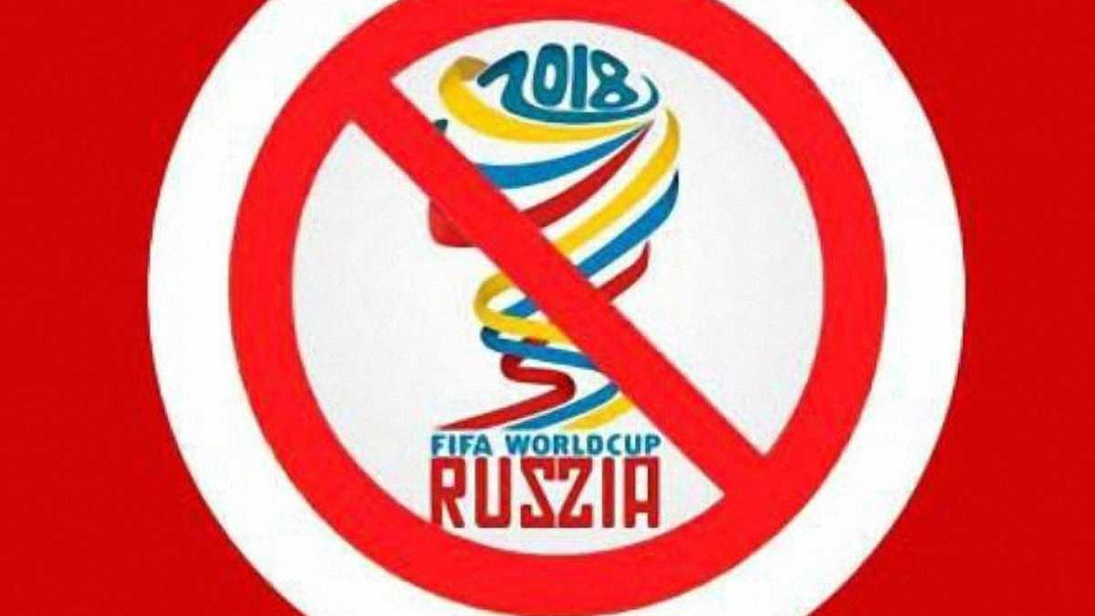 Бюджет чемпіонату світу в Росії врізали майже на 80 мільйонів доларів