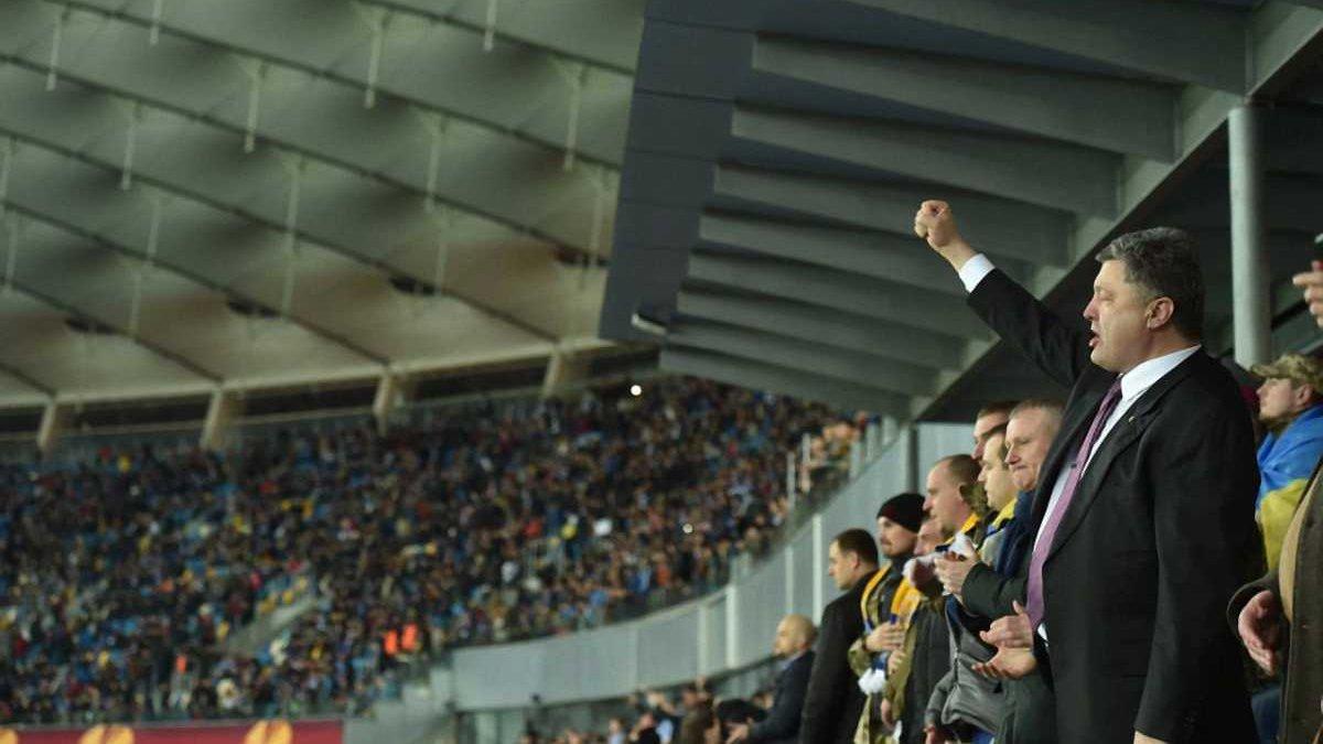 """Президент України вболіватиме за """"Дніпро"""" на стадіоні у Варшаві"""