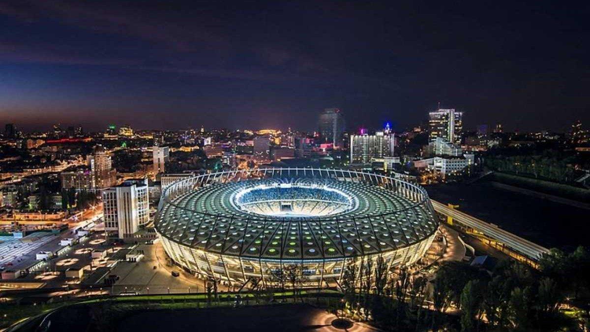 Минспорта поддержало ФФУ насчет проведения финала Лиги чемпионов в Киеве