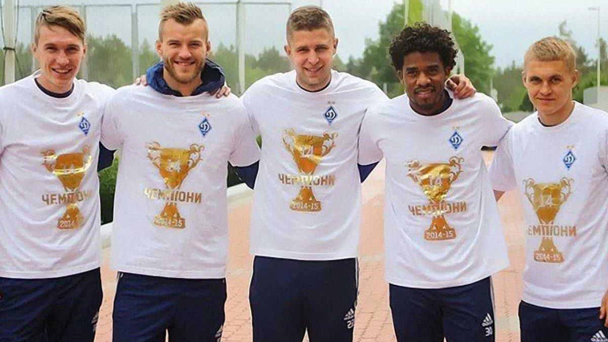 Ярмоленко и Ко примеряли чемпионские футболки (ФОТО)