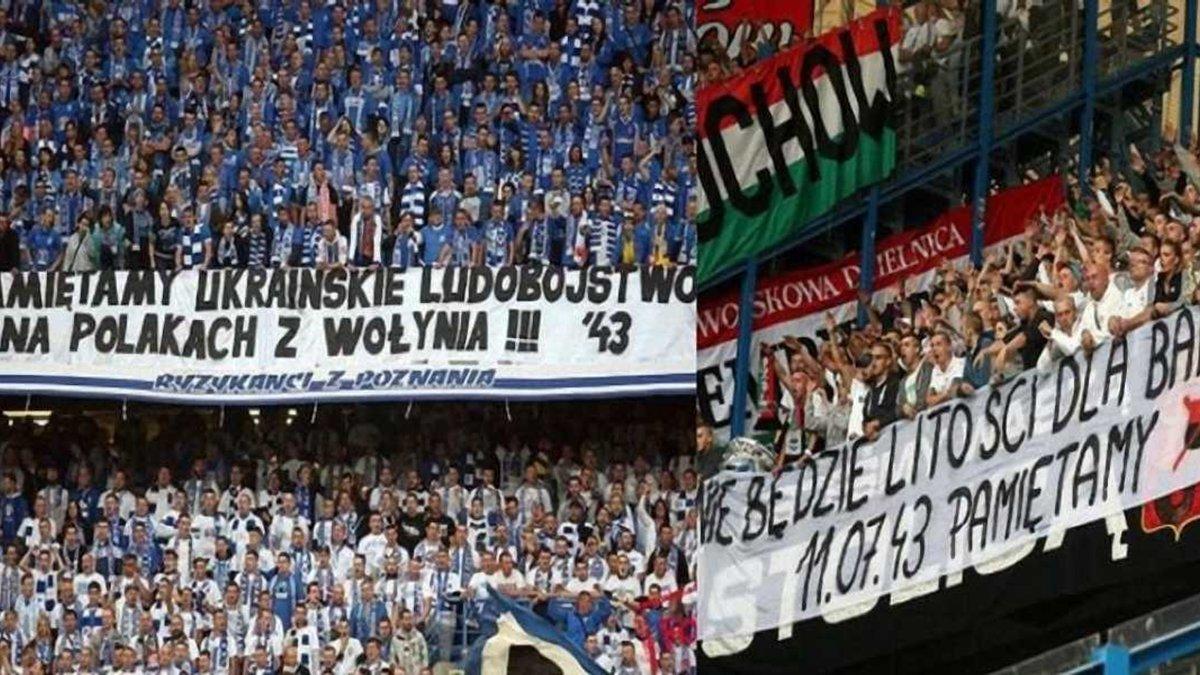 На Суперкубке Польши фанаты вывесили баннера: Не пощадим бандеровцев (ФОТО)