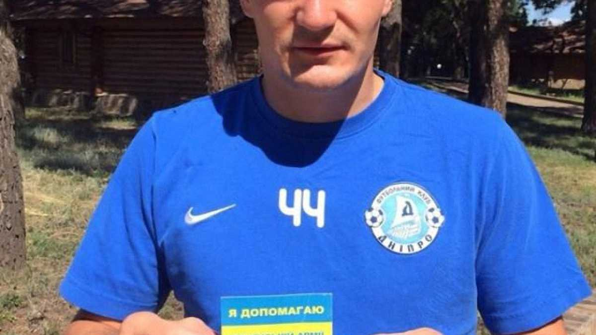 Федецкий поддержал украинскую армию и передал эстафету (ФОТО)