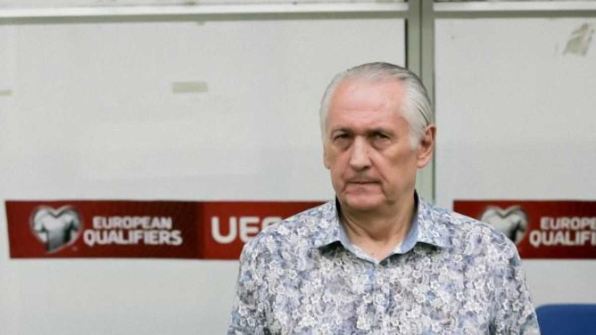 Фоменко не прилетів у Росію на жеребкування ЧС-2018