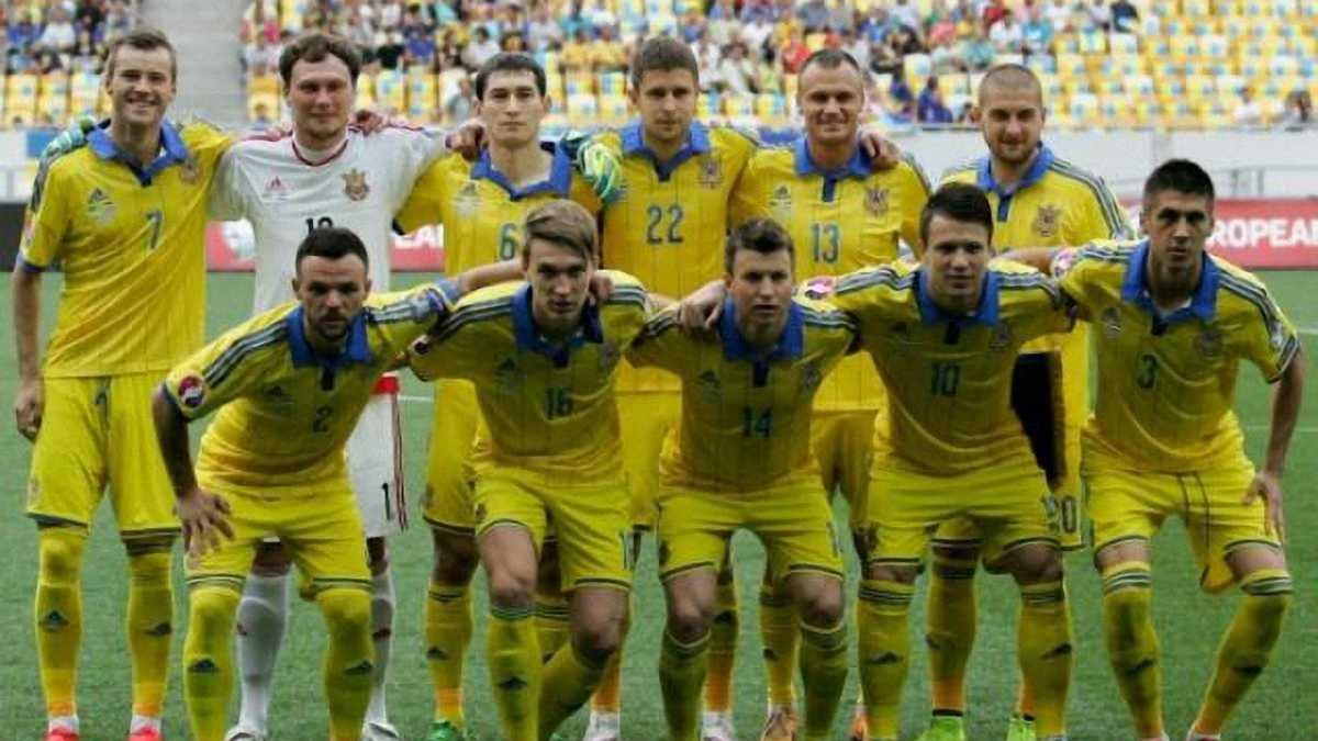 Сборная Украины получила соперников в отборе на ЧМ-2018