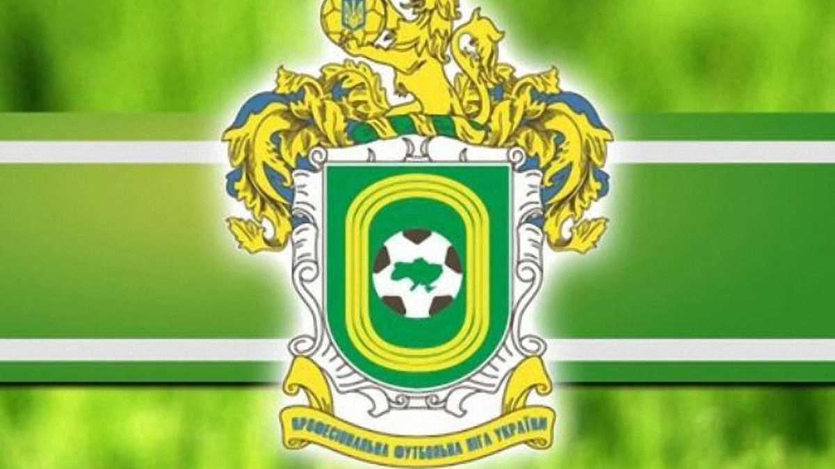 """Матчі Першої ліги - на """"Футбол 24""""!"""