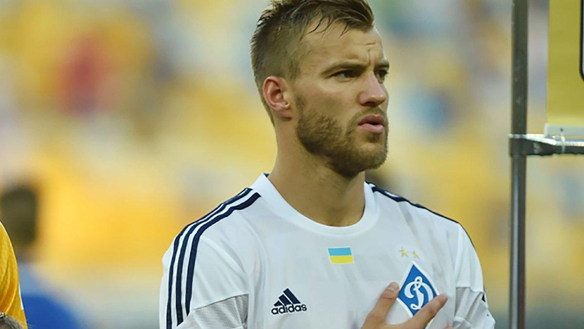 Ярмоленко рассказал, за что и на какую сумму его оштрафовала полиция