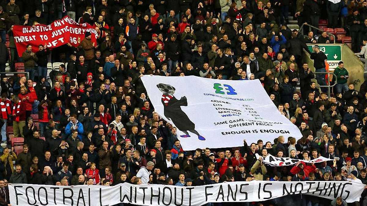 В Англии болельщики устроят массовую акцию протеста против дорогих билетов