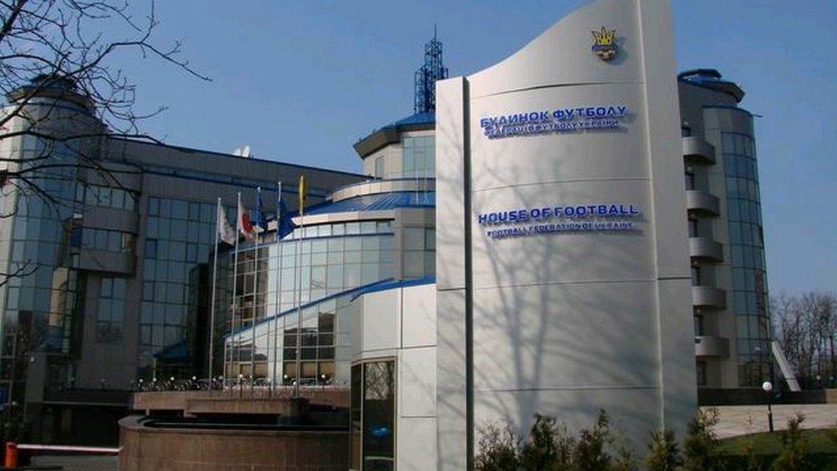ФФУ передасть учасникам АТО квартири в Дніпропетровську
