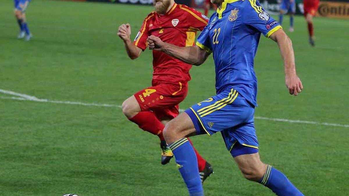 """Важка перемога """"синьо-жовтих"""". Македонія - Україна - 0:2 (ВІДЕО)"""