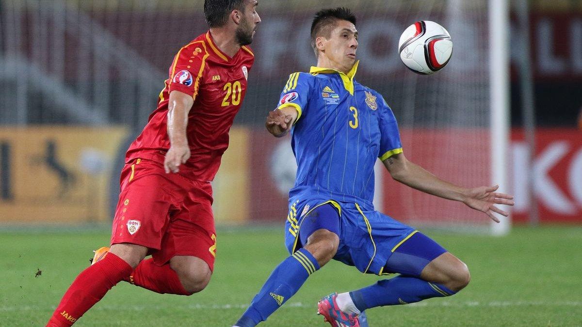 Післямова матчу Македонія - Україна. Як обігравати Іспанію будемо?