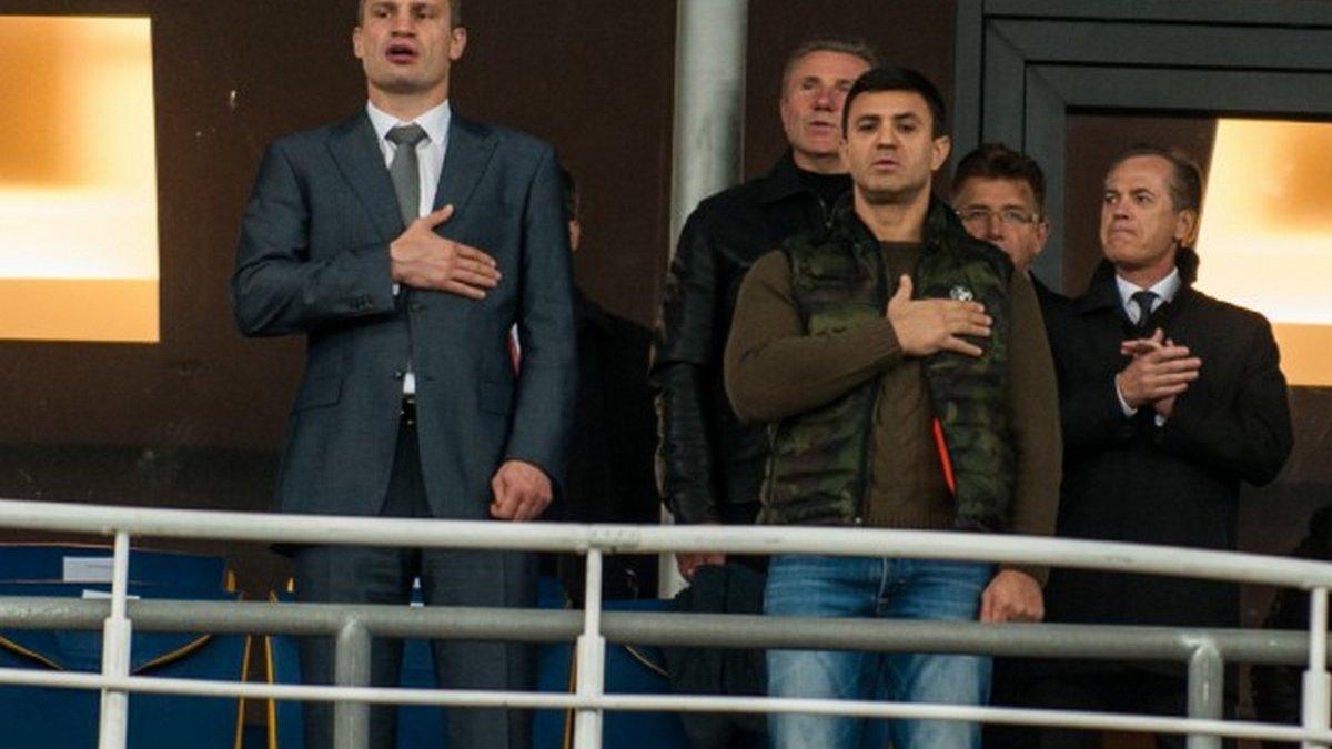 Відомі українські діячі політики та спорту на грі Україна - Іспанія (ФОТО)