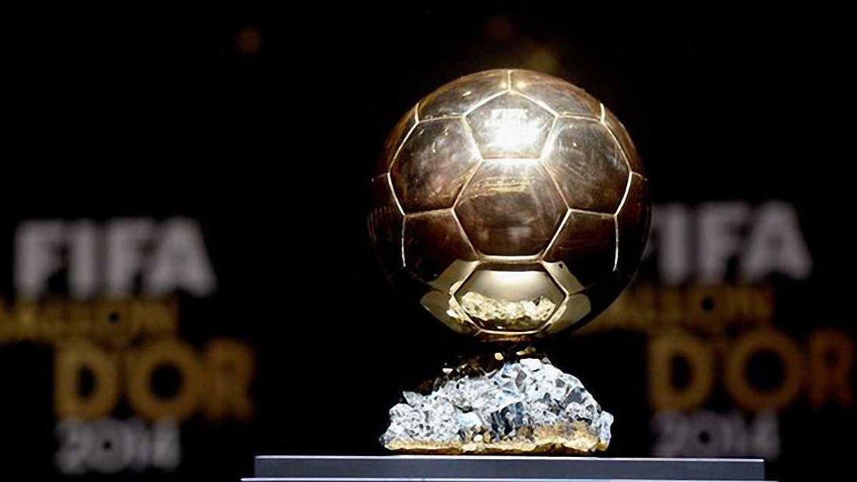 """ФИФА сообщила, когда узнаем претендентов и обладателя """"Золотого мяча"""""""