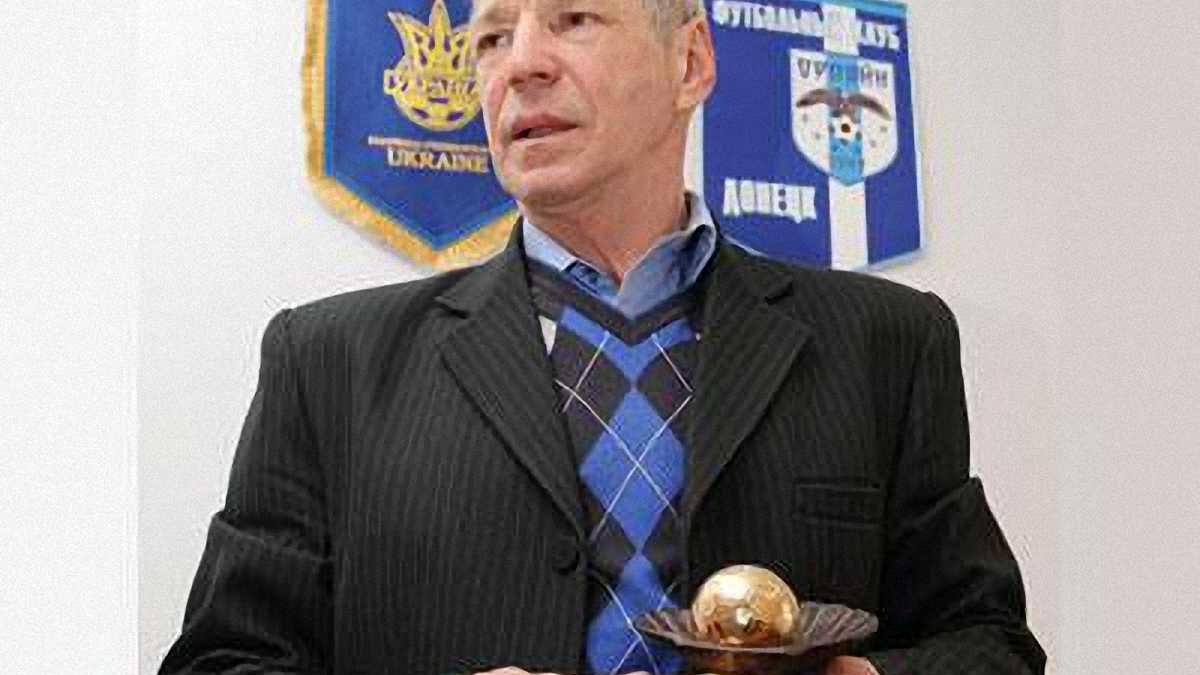 П'яних очолив Донецьку федерацію футболу