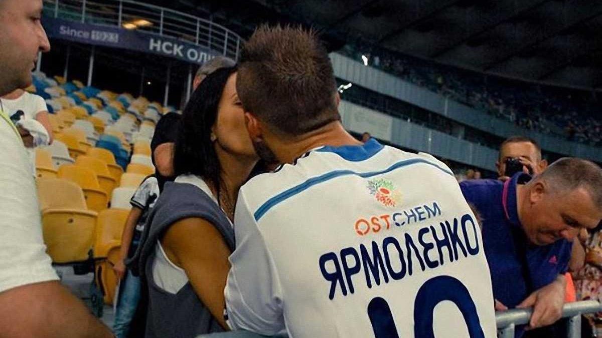 Дружина Ярмоленка пристрасно привітала Андрія з Днем народження (ФОТО)