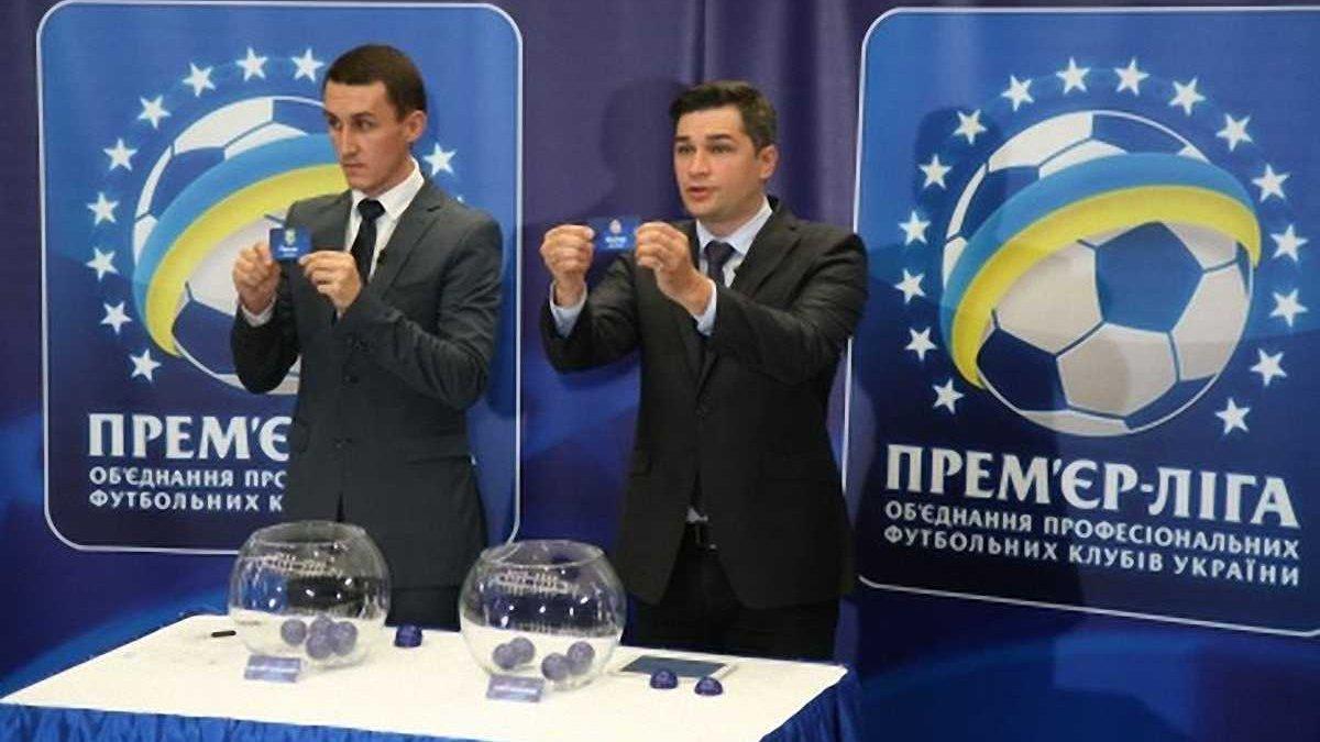УПЛ определила, когда состоится жеребьевка четвертьфинала Кубка Украины