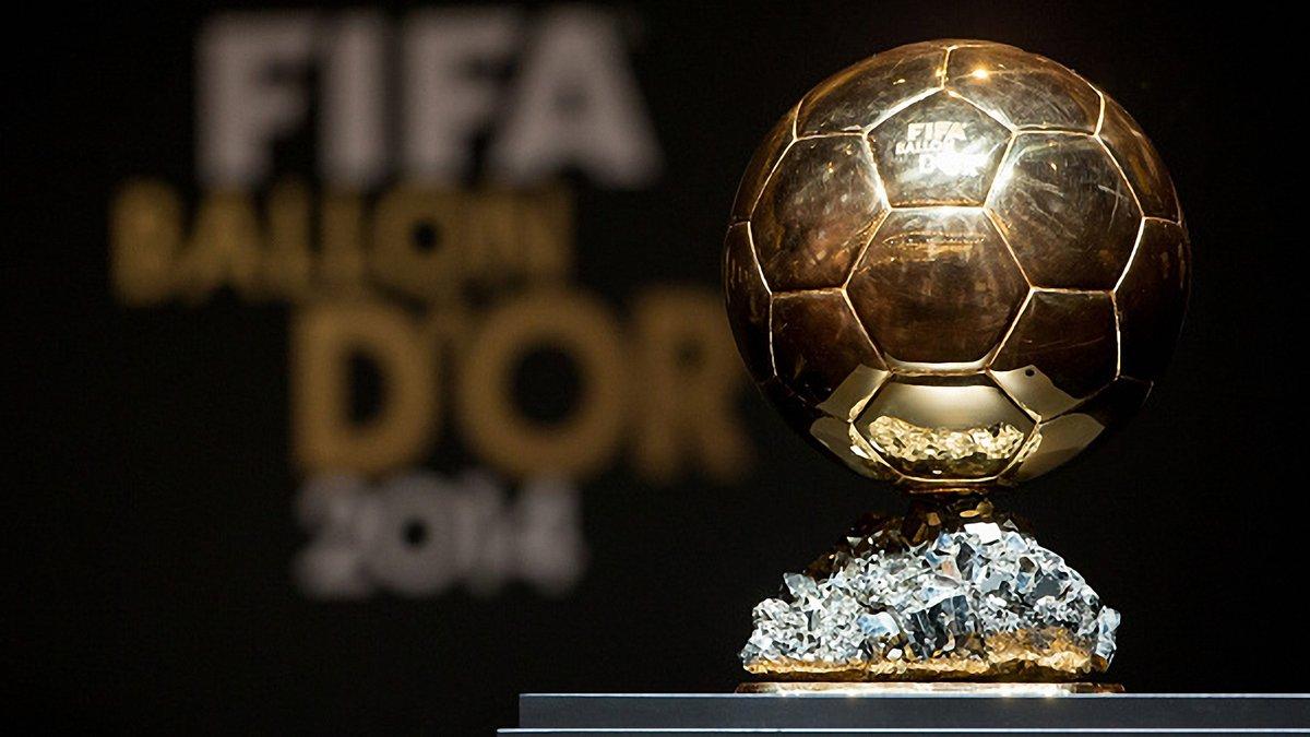 """ФІФА оголосила трійку претендентів на """"Золотий м'яч"""""""
