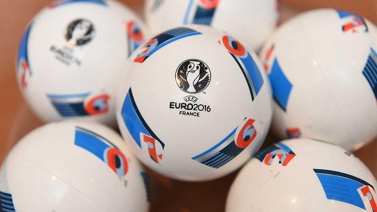 Серьезная группа для Украины. Результаты жеребьевки Евро-2016