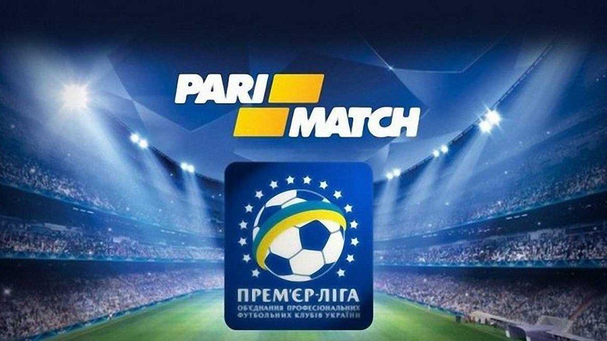 Премьер-лига сформирует группу для создания нового формата чемпионата Украины