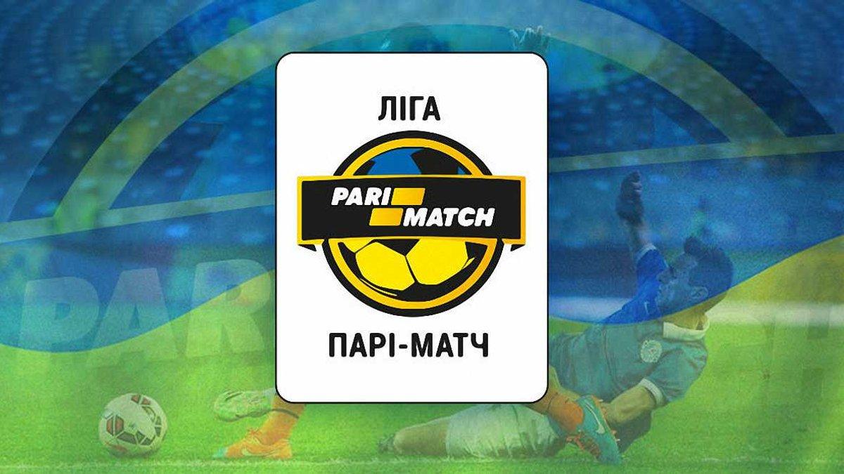 Яким має бути новий формат чемпіонату України? Опитування