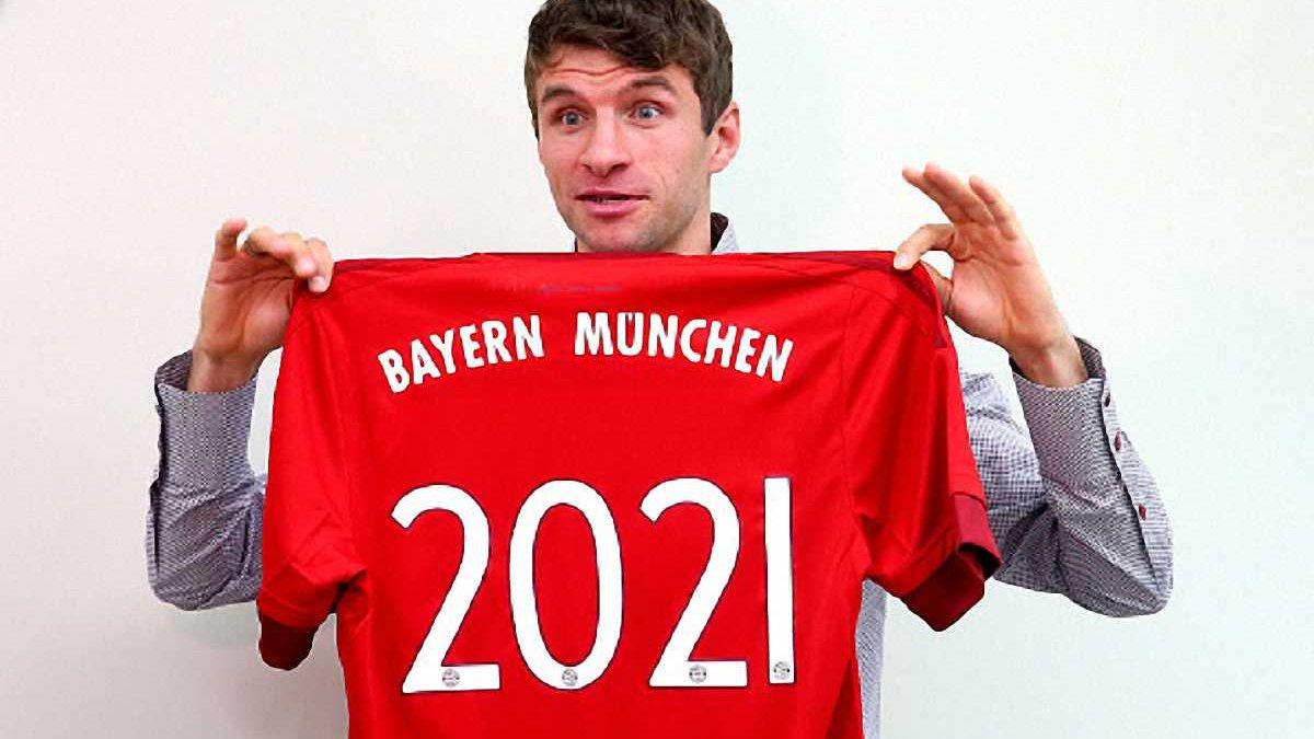 Мюллер став найбільш високооплачуваним гравцем Бундесліги