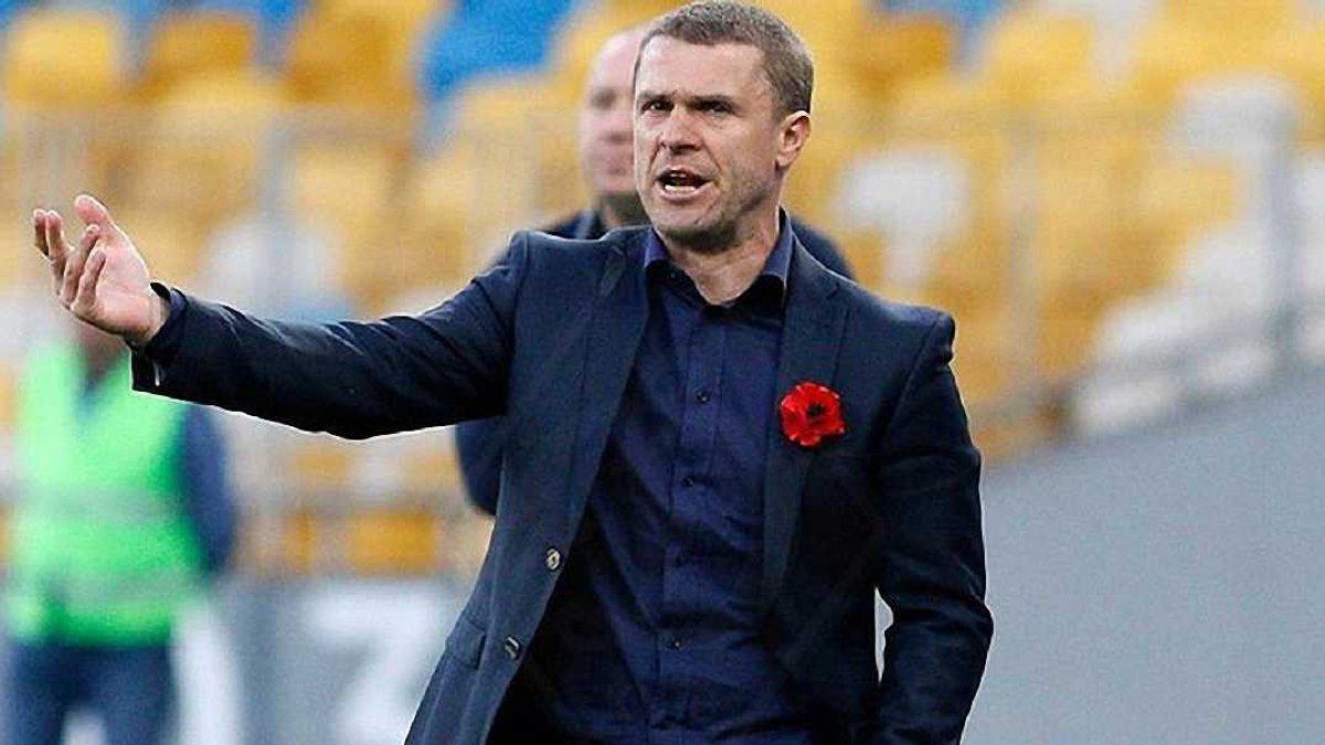 Ребров: У этой сборной Украины очень большой потенциал