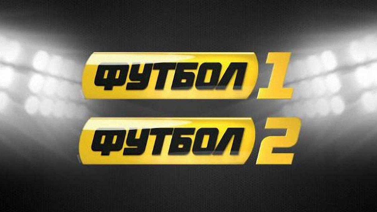 """Телеканалы """"Футбол 1/2"""" запустили горячую линию для пользователей"""
