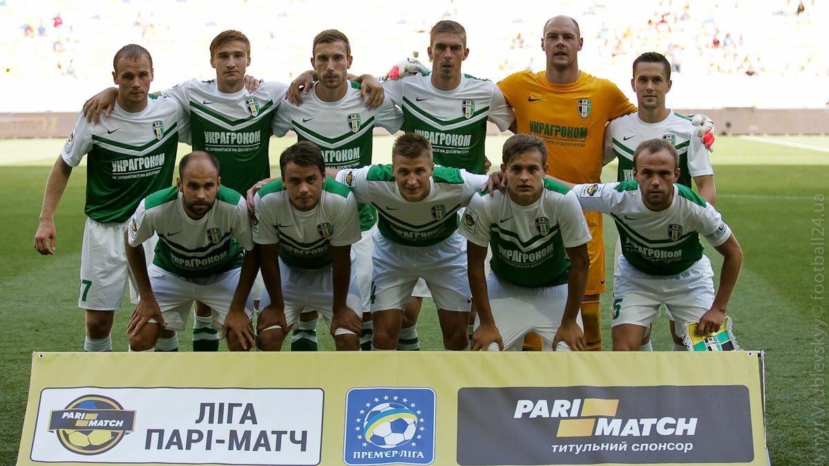 """В """"Олександрії"""" сподіваються провести домашні матчі Ліги Європи на рідному стадіоні"""