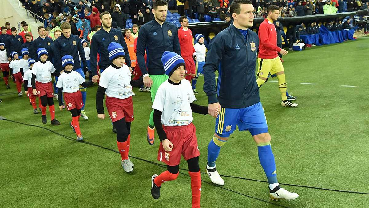 Распространением билетов на матчи сборной Украины будет заниматься новая компания