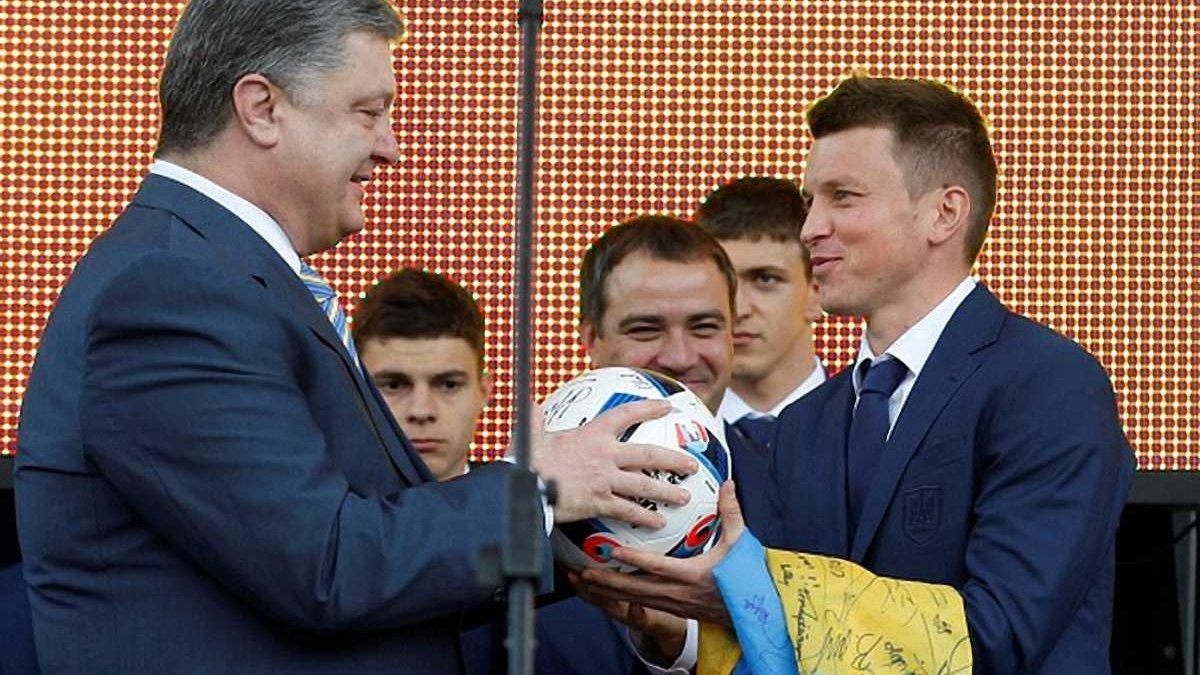 """Ротань стал лучшим игроком года по версии издания """"Украинский футбол"""""""