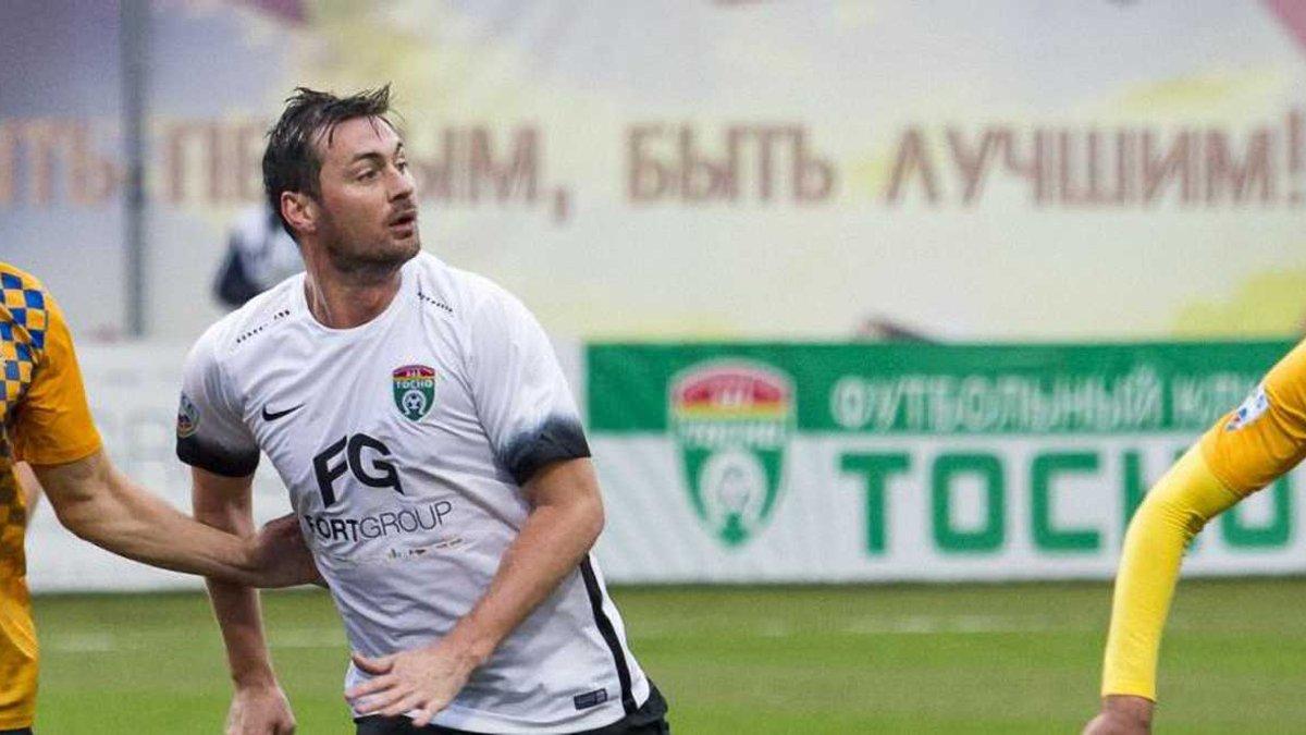 Милевский забил гол за Тосно