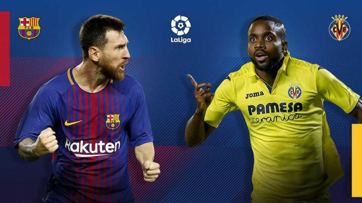 Вільяреал – Барселона: 2 найкращі бомбардири Прімери зіграють один проти одного