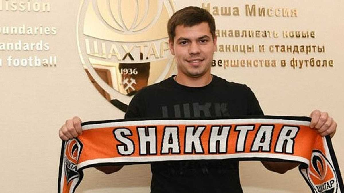 Алексей Шевченко стал игроком Шахтера