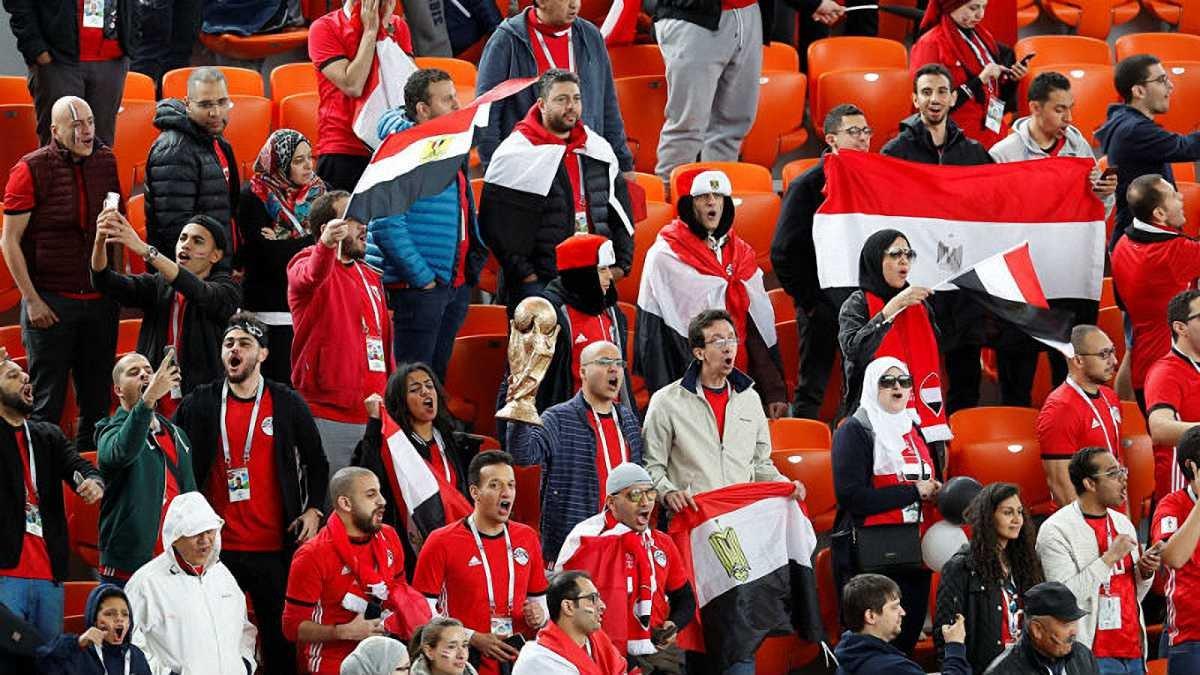 Египет – Уругвай: ФИФА объяснила наличие пустых мест на трибунах