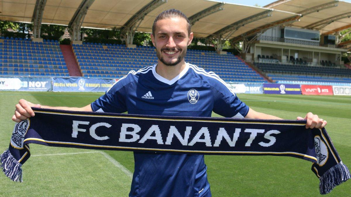 Защитник Ховбоша стал игроком армянского Бананца