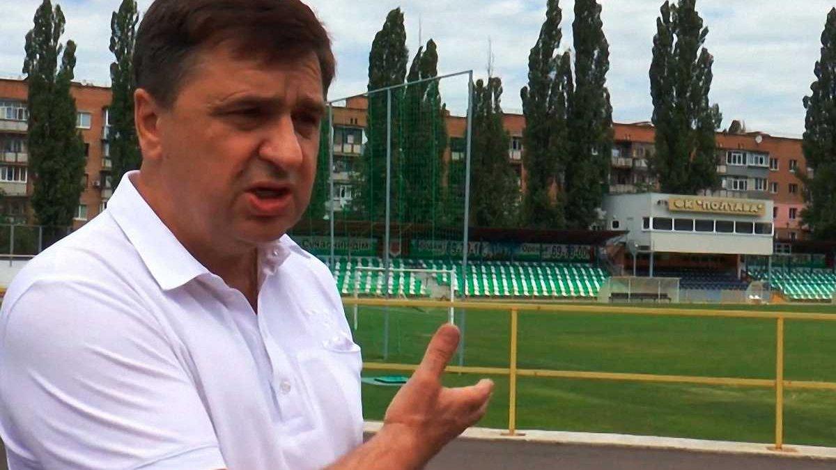 Президент ФК Полтава Соболєв пояснив, чому прийняв рішення розпустити команду