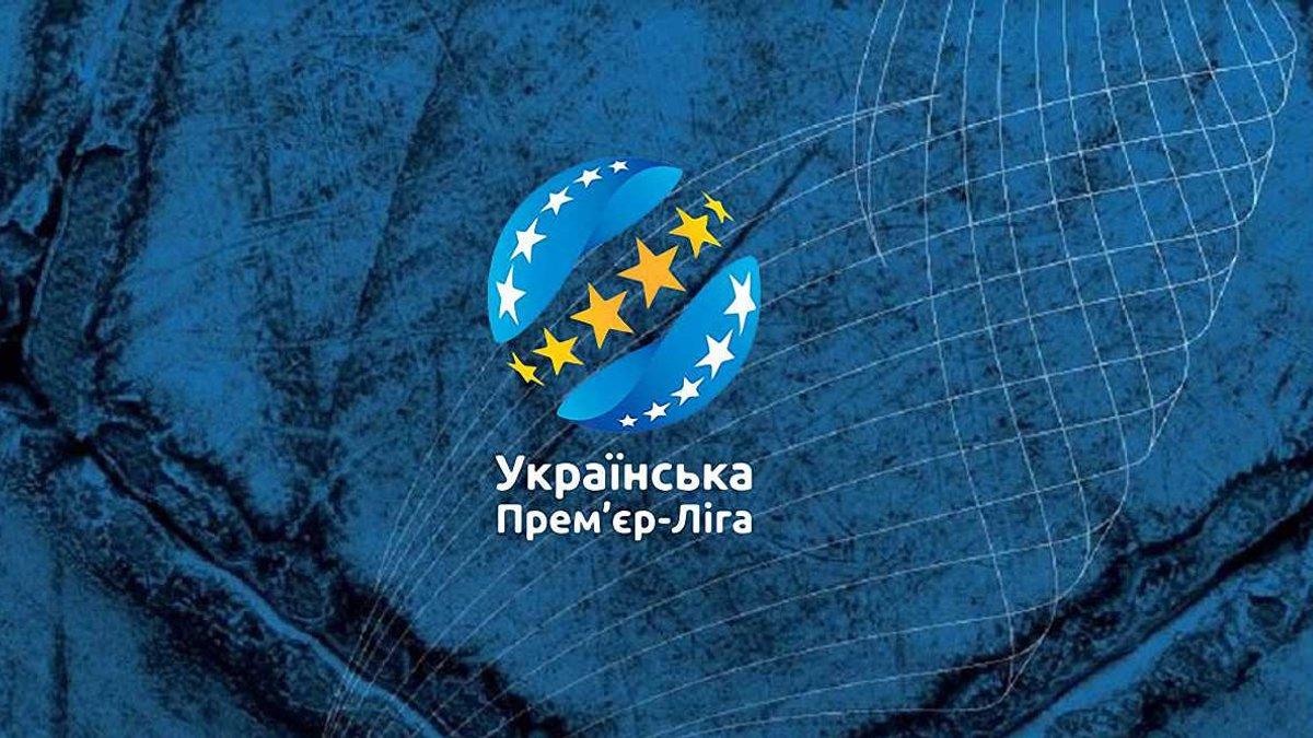 Большинство клубов проголосовали за Черноморец, который согласился играть в УПЛ