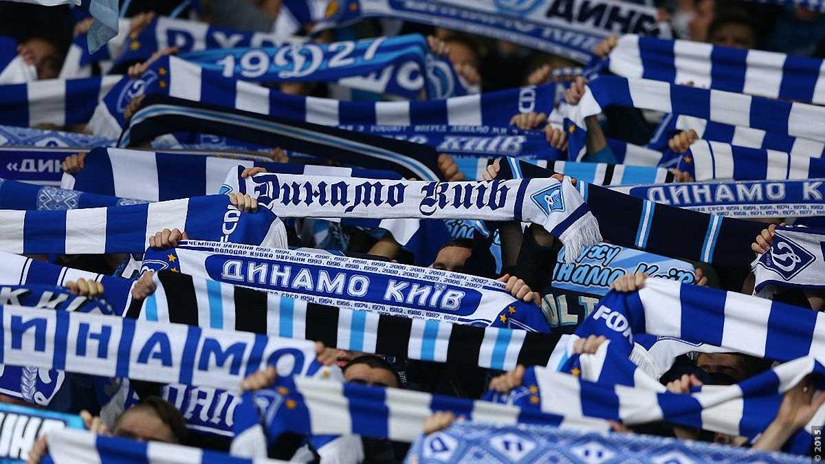 Киевский городской совет утвердил проведение Дня Динамо