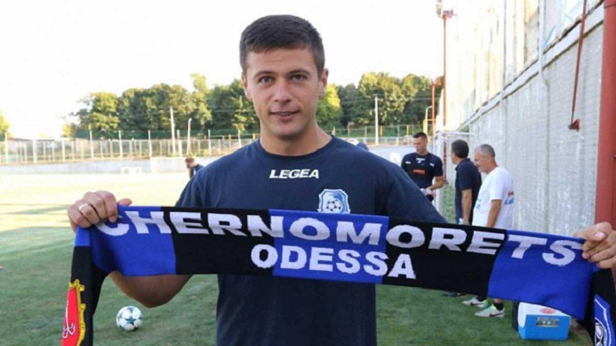 Черноморец подписал воспитанника Динамо Владимира Коваля